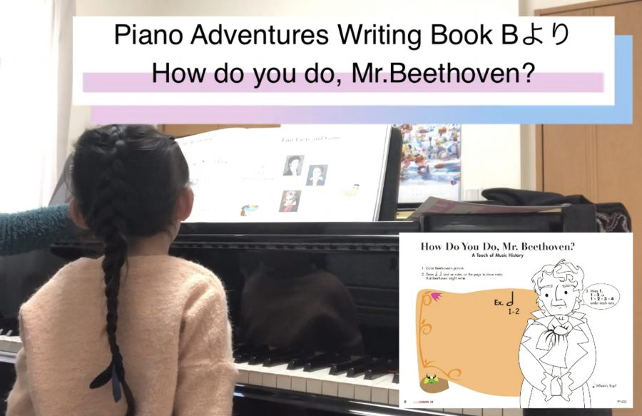 How do you do, Mr.Beethoven?