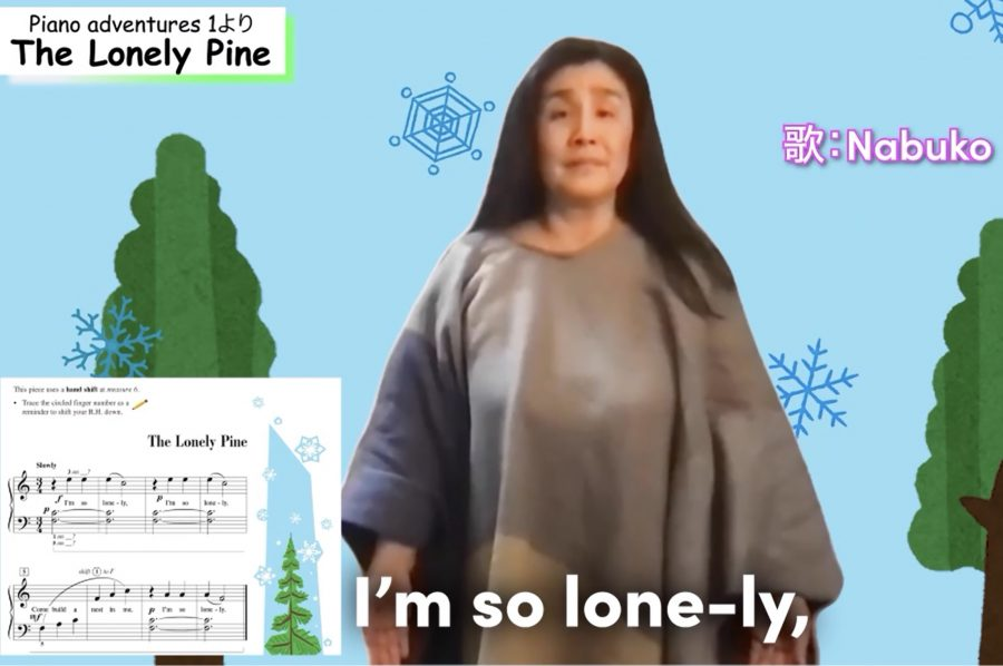 The Lonely Pine